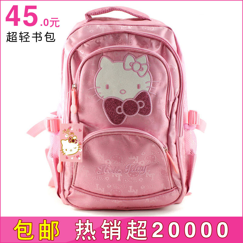 Email Korean primary school students ' lovely girls bag backpack dual shoulder schoolbag children's bags women