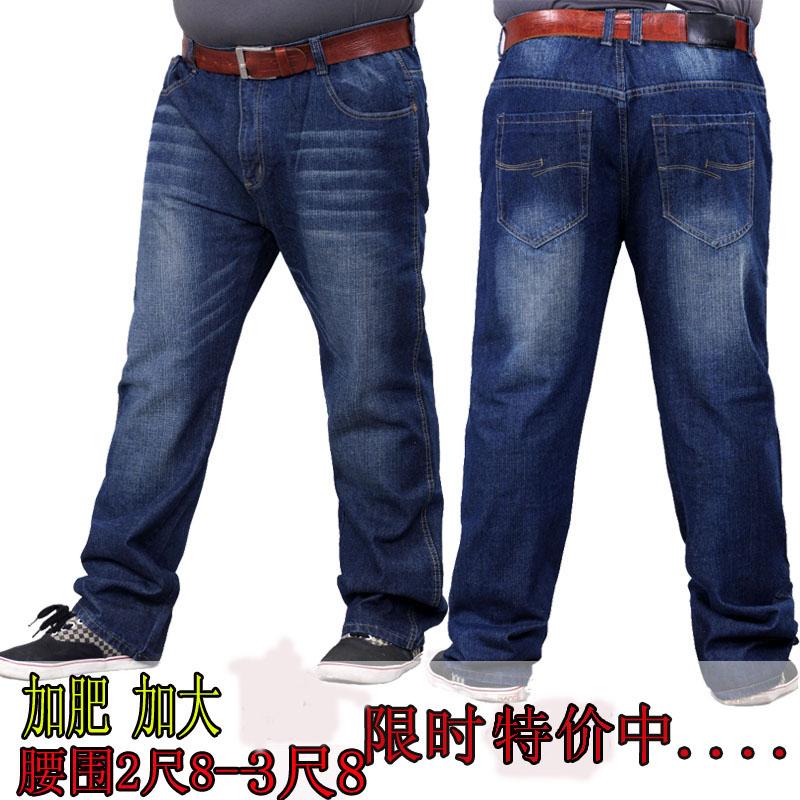 Джинсы мужские Wild Hunter 509 Классическая джинсовая ткань 2013