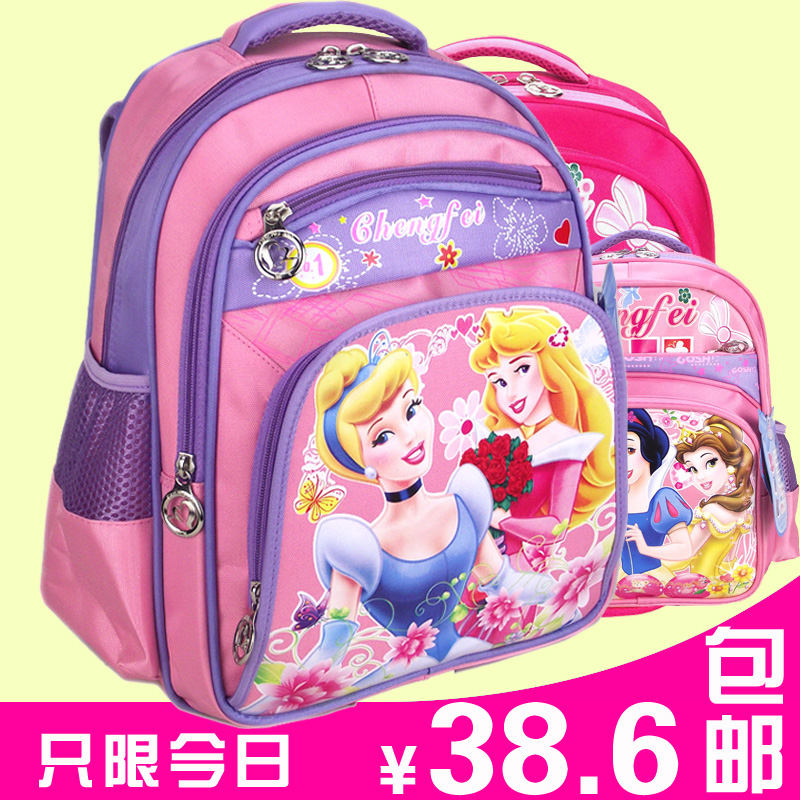 Authentic flying snow's schoolbag school bags 1-3 grade girls kindergarten child shoulders bags