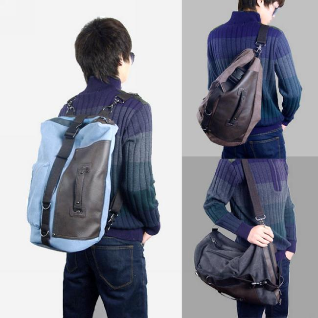 Сумка Designbag ds1020