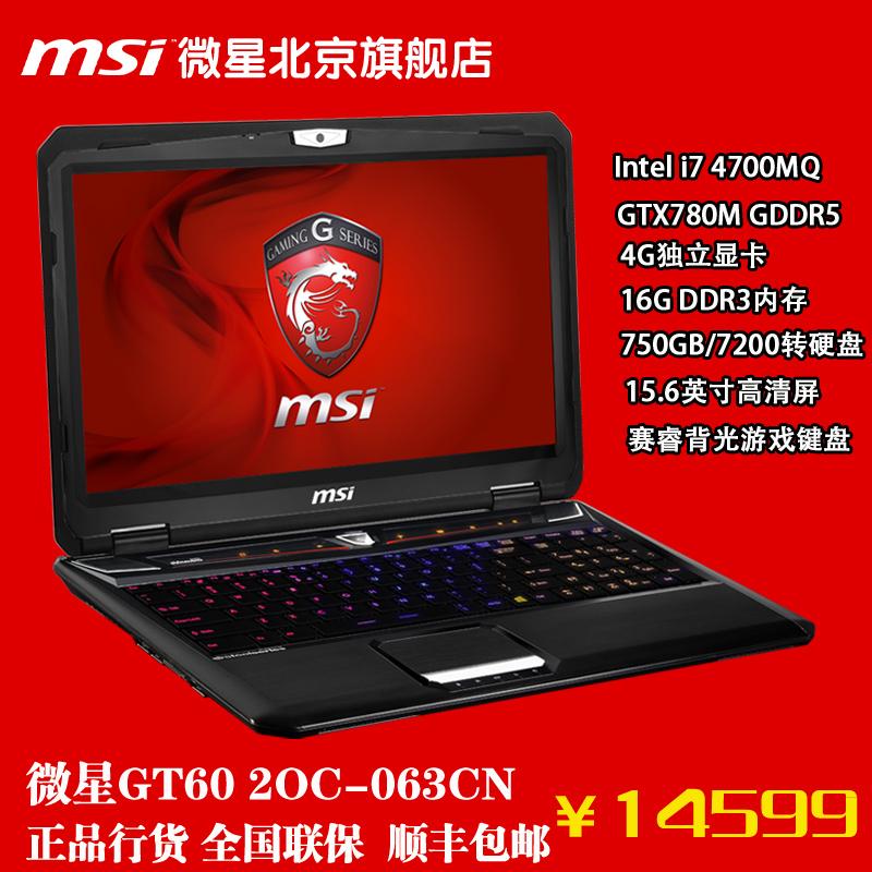 ноутбук MSI GT60 2OD MSI