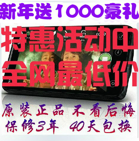 Special offer send tag telecommunications Tianyi CDMA Android smart HTC EVO/4G phone 4G phone 16G card