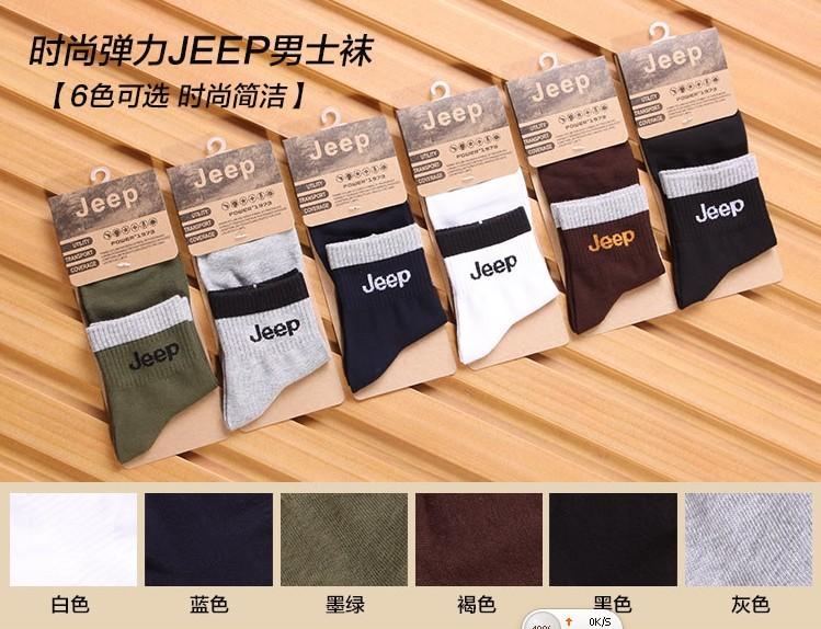 Спортивные носки ACME JEEP (5 ACME