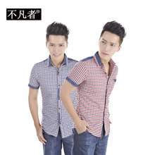 [M] discount network exclusive summer plaid short-sleeved shirt Slim young men hit the color stitching Korean casual