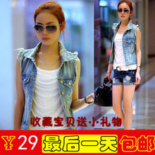 2013 Korean version of the spring and summer Hitz denim vest female denim vest fashion sleeveless denim horse