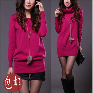 2013 new 包邮 ladies sweater women's clothing in the Korean version of loose long base sweater coat women's sweater