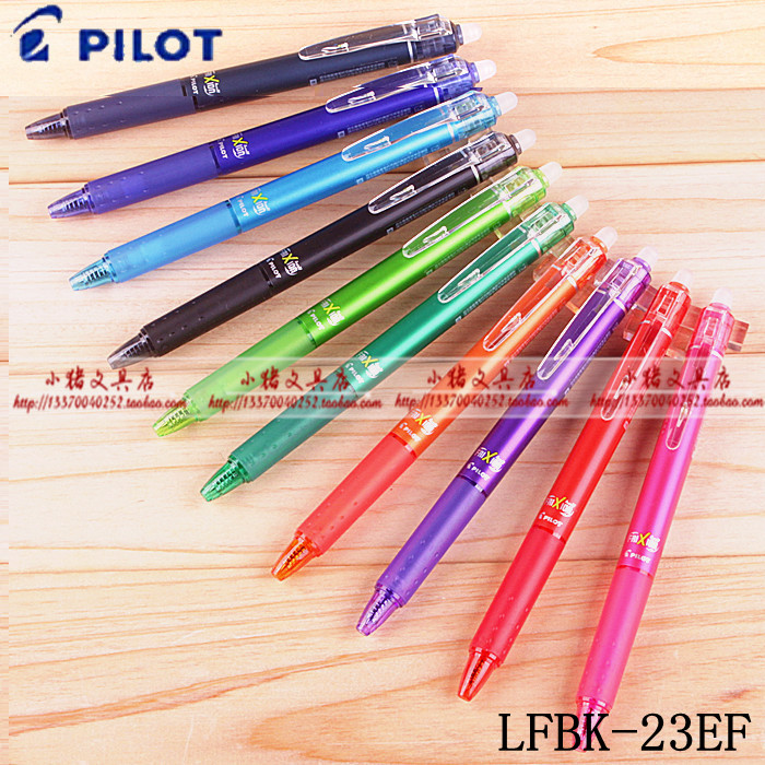Гелевая ручка Other brands  Pilot LFBK-23EF 10 0.5mm