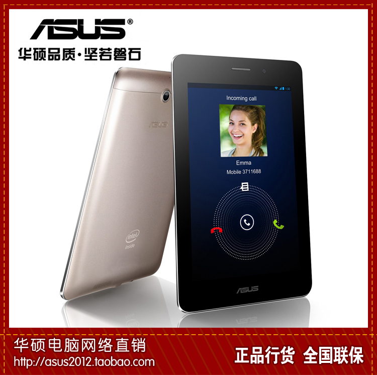Планшет ASUS  ME371MG Fonepad ME371MG 16GB