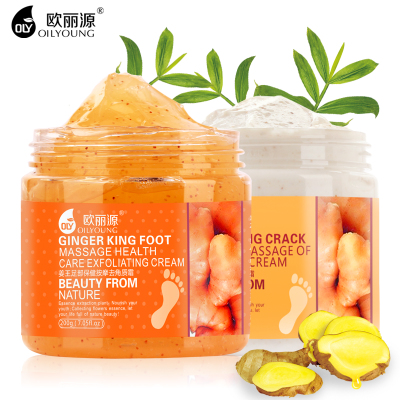 Oriole source of foot massage foot exfoliating foot scrub the dead skin whitening cream moisturizing foot care and tender feet 200g