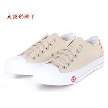 Opening a new low for female mai shun canvas shoes with beef tendon at the end of the leisure sports shoes shoes clearance