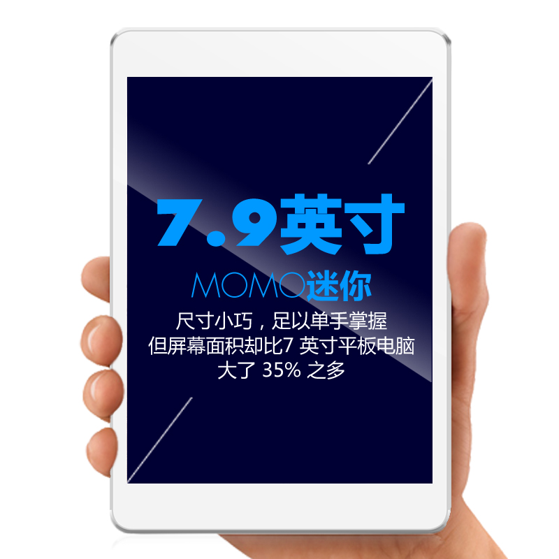 Планшет Ployer  MOMO (16G) 7.9 IPS