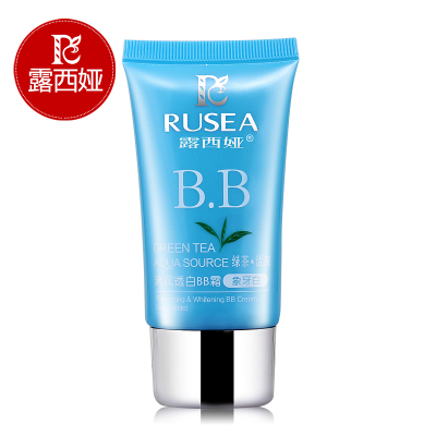 Lucia moist Whitening BB Cream 50ml white nude makeup moisturizing concealer strong foundation isolation