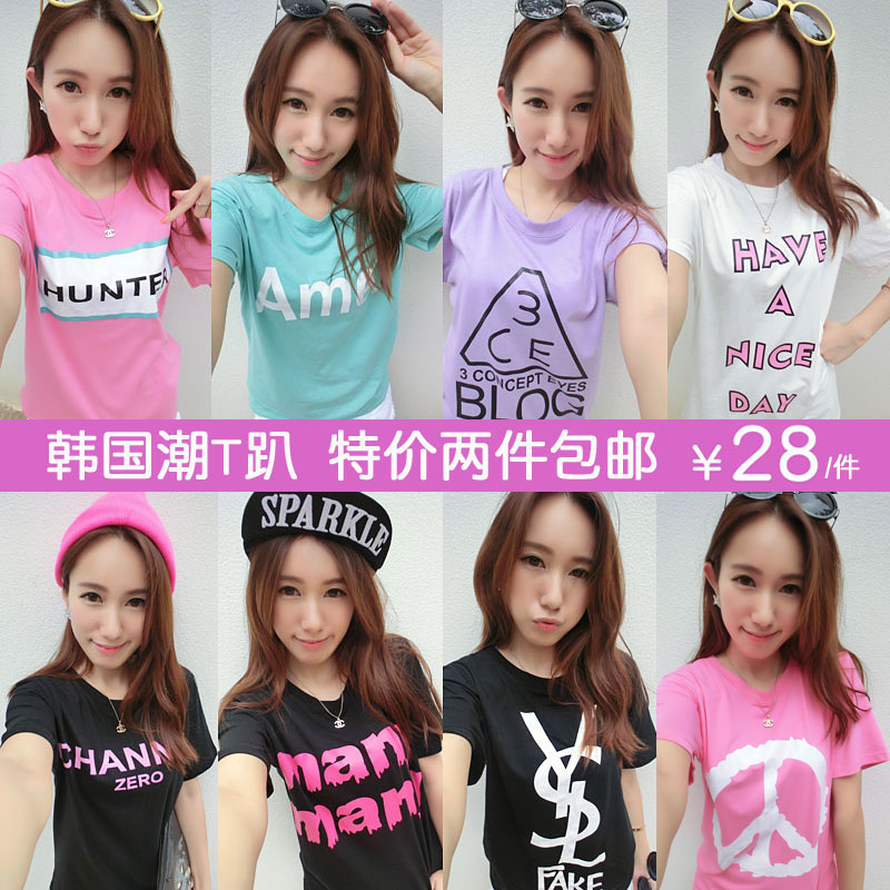 2013 new clothes for spring and summer clothes Korean women short sleeve loose t shirts round neck letter shirts at the end of the tide shirt