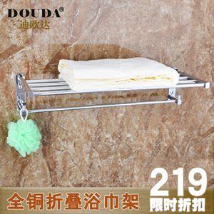 迪欧达卫浴  全铜浴室...