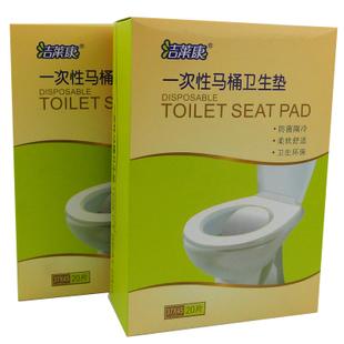 Одноразовые туалетные сиденья Clean  20 5867