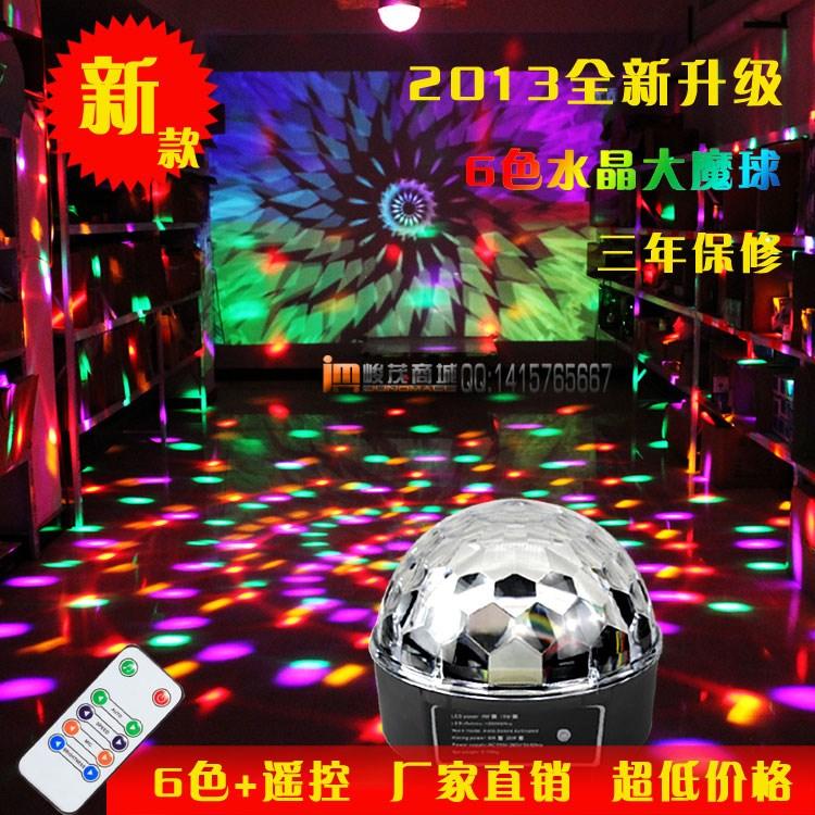 световое оборудование June Mao Mall  LED KTV