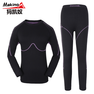 Ma Kai slave / Makino is the brand of autumn and winter thermal underwear ladies suits wicking seamless outdoor charcoal underwear