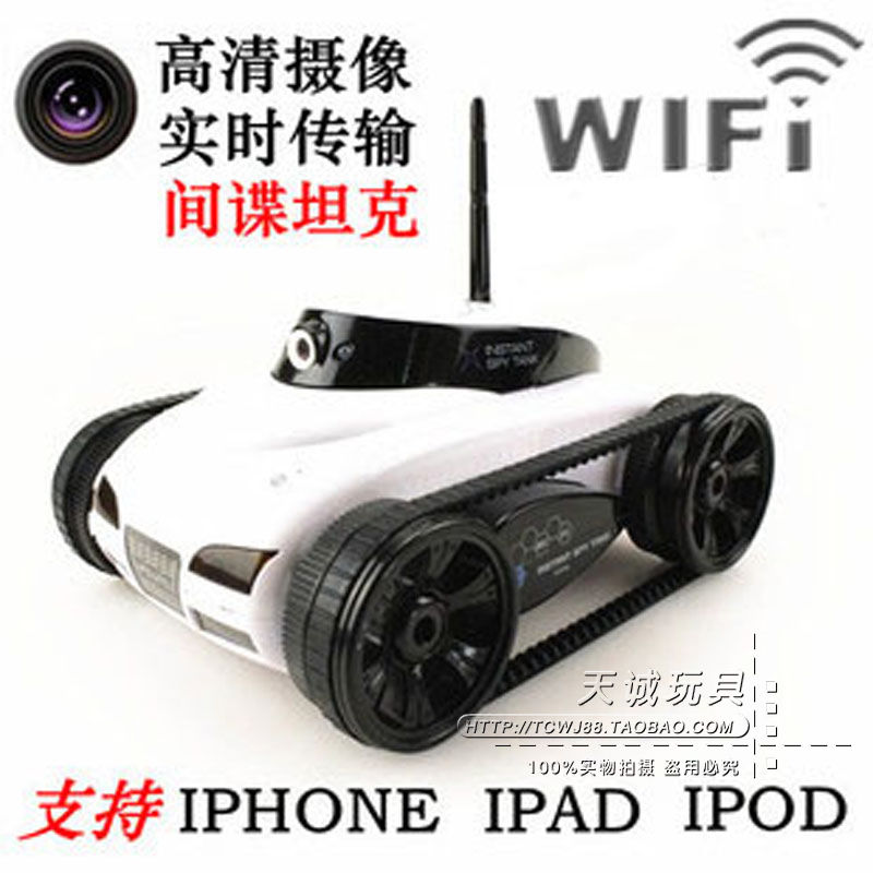 Real time video WiFi iPad iPhone camera pictures 2.4G four-channel remote control car tanks