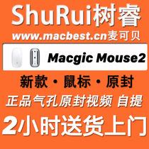 视频介绍适用于全系MAC的APPLE/苹果 15年新款Magic Mouse 2鼠标