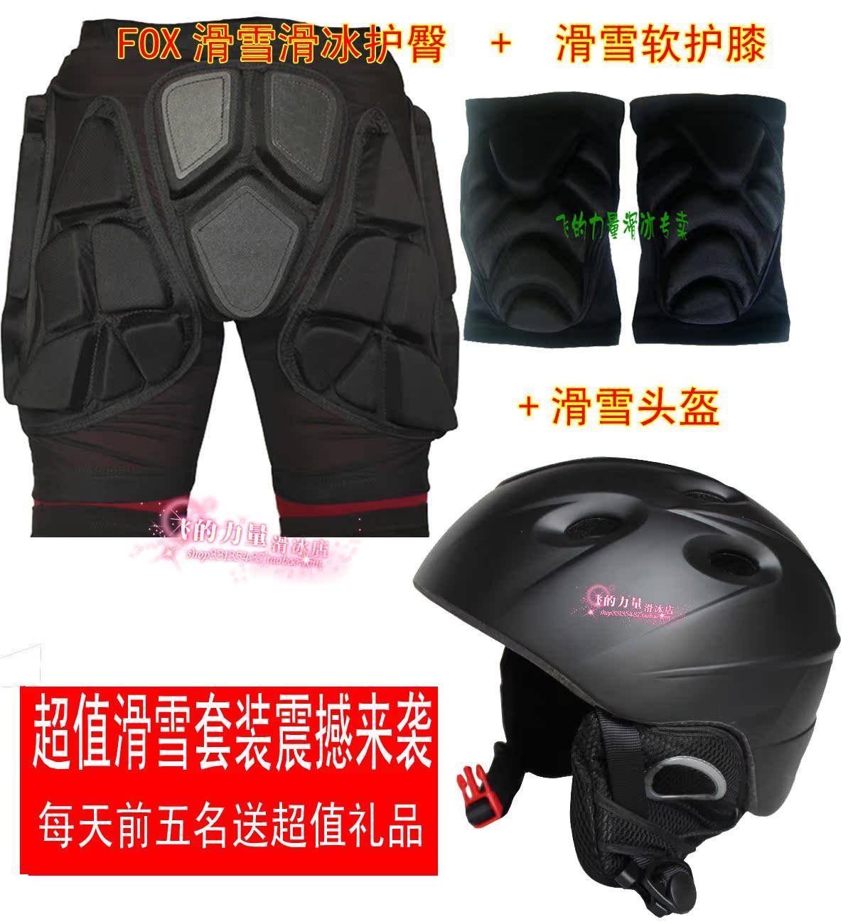 Цвет: Лиса подгузников снег шлем мягкие наколенники