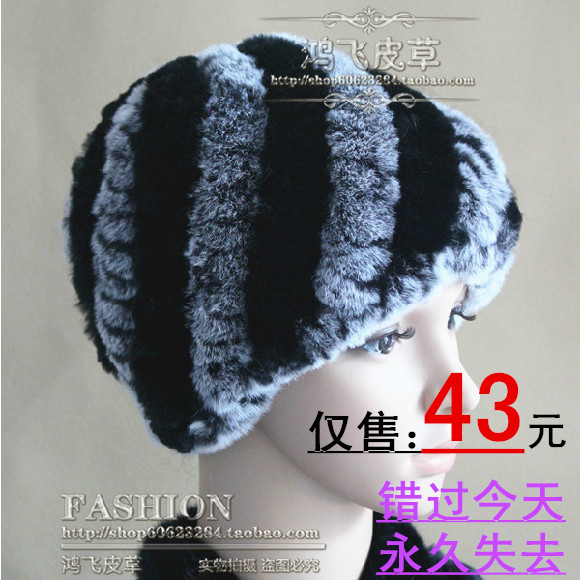 Головной убор Hongfei fur sd0043