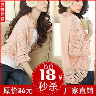 2013 spring new Korean Sun small ladies ' knitted shawl coat hook flower pierced the thin air cardigan sweater