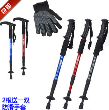 Pack email specials abudadengshan a genuine old canes canes canes crutches 2 sent a two-slip gloves