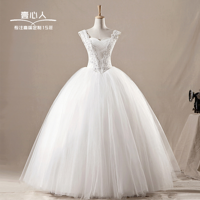 Korean wedding dress 2014 new Korean version of the retro shoulder wedding Qi shoulder strap tutu dress winter