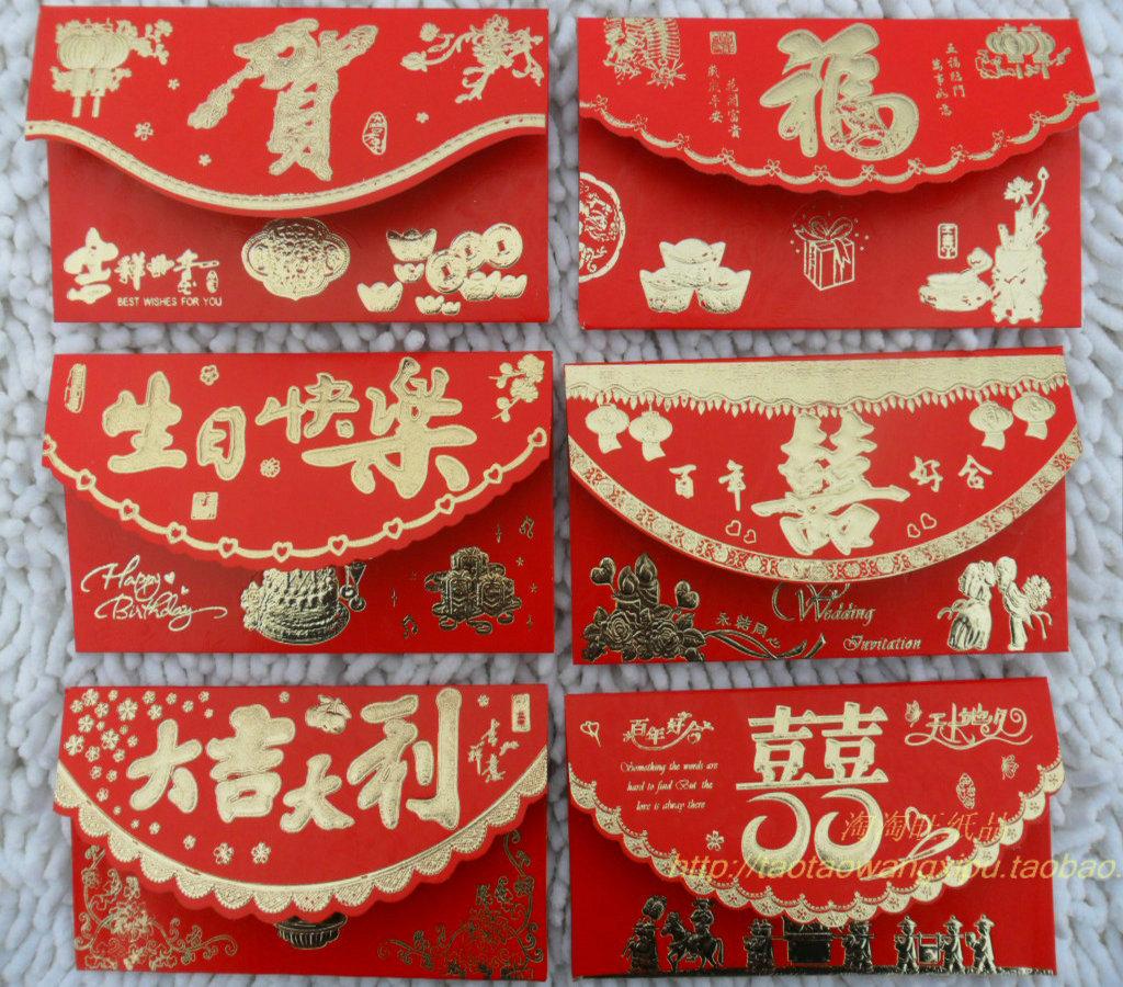 永吉横版西式礼金袋 创意结婚韩国利是封 个性婚庆红包袋批发加印