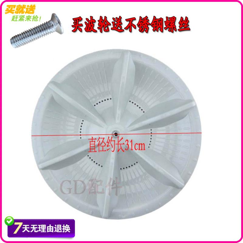 Комплектующие для стиральных машин   XQB60