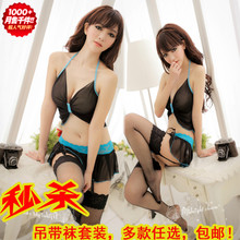 Night Fire Free Shipping Halter silk pajamas sexy bikini adult Siamese sexy underwear the temptation cake skirt suit