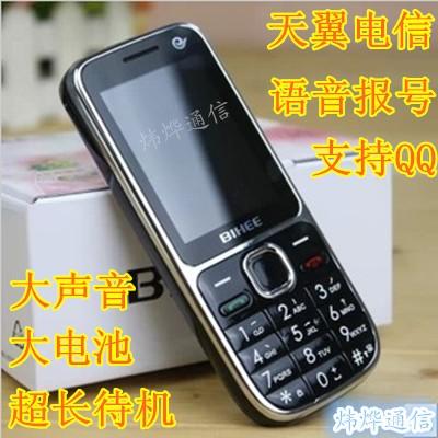 Мобильный телефон Gaoke  C15 CDMA