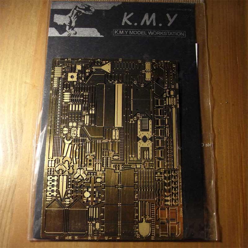 Материалы для изготовления сборных моделей Kmy  1/35 IV 235044