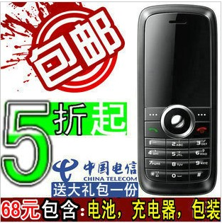 C2800 telecommunications Tianyi Huawei/Huawei CDMA cell phone standby old man student cell phones