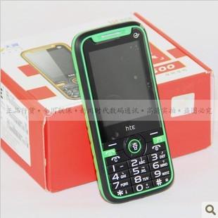 Мобильный телефон CONOR DEC/SX1 GPS навигация