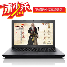 Lenovo Legend Z410-IFII5-4200M4G500G2G only 14-inch ultra-thin notebook