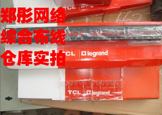 Монтажное оборудование TCL  24 TCL24