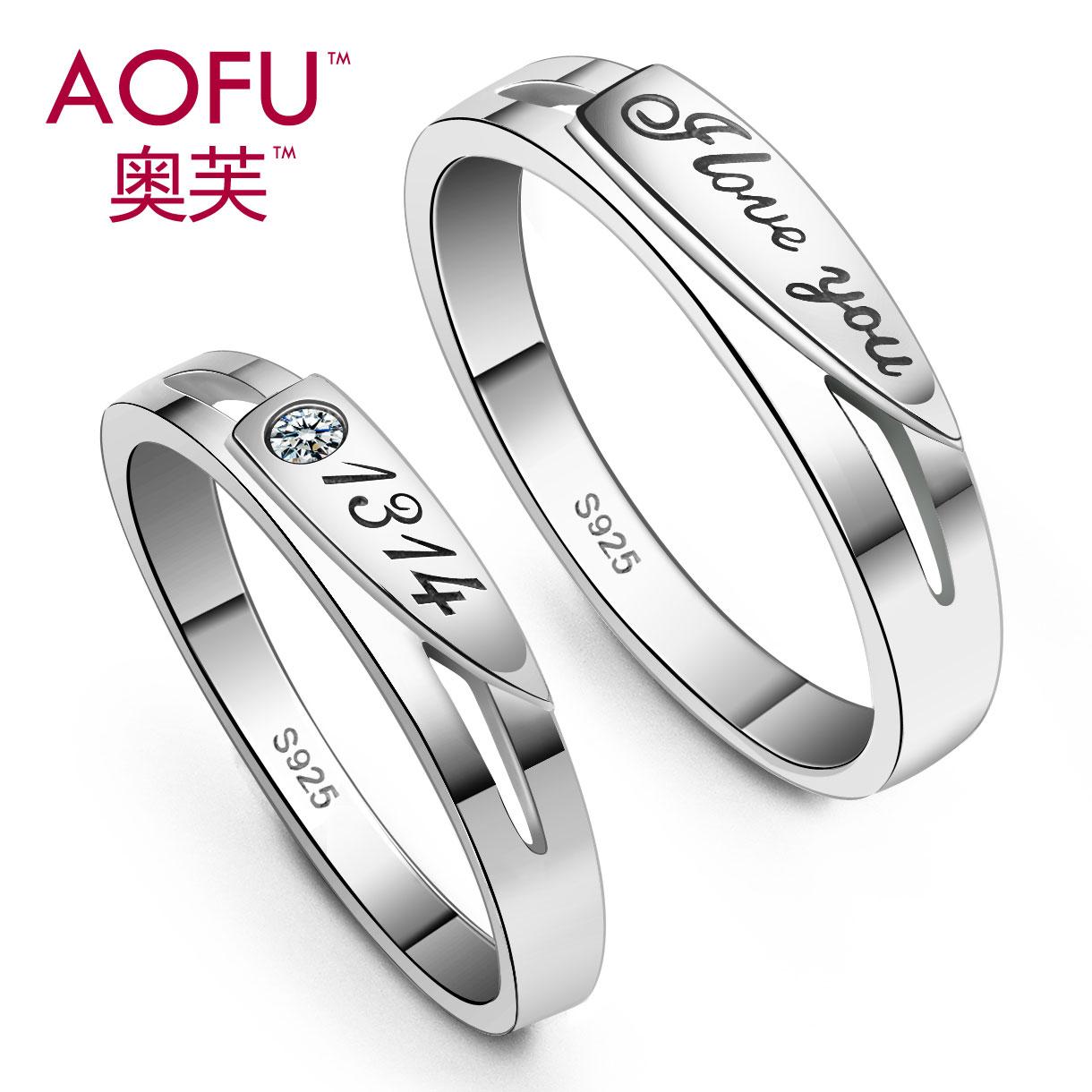 奥芙 925纯银戒指 女 情侣戒指 韩版创意情侣对戒 指环刻字银饰品