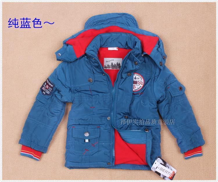 детская верхняя одежда Other brands NKD 13 80