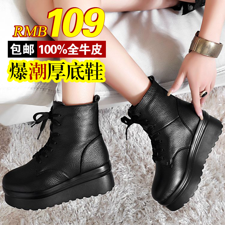 Круглый носок Танкетка Шнурок На высоком каблуке (6- 8 см) Клееная обувь Шнуровка, Широкий каблук, Платформа, Водонепроницаемая платформа Однотонный цвет