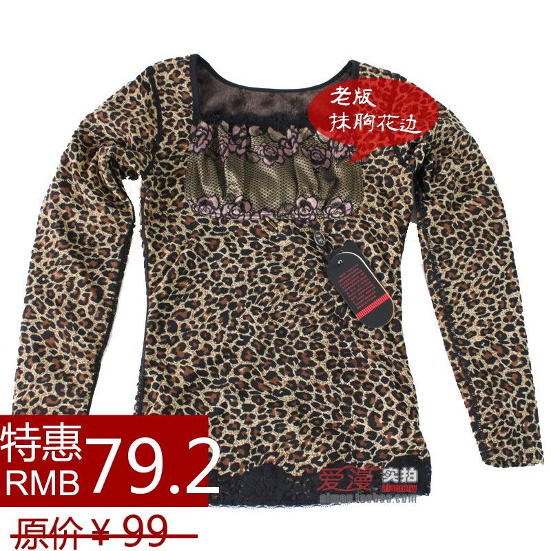 теплая пижама Teyan Ms Diana сексуальные леопардовым принтом салат, Сэм массаж вниз трубки Топ тела теплое пальто 23315 Девушки Длинный рукав