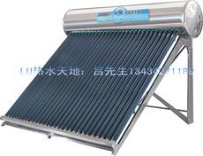 Водонагреватель на солнечных батареях Macro 30