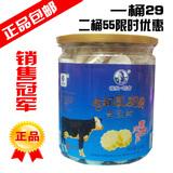 木糖醇干吃羊奶片 游牧华乳羊奶贝 内蒙古特产 奶片 包邮