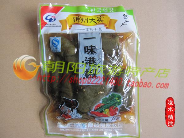东北特产 特色 锦州小菜 大实一味港椒 咸菜 泡菜 酱腌菜下饭菜