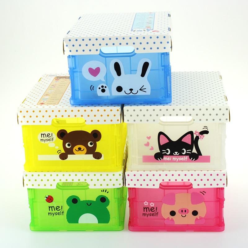 居家生活日用品女韩版卡通可爱折叠收纳箱 纸盖储物箱 塑料收纳盒