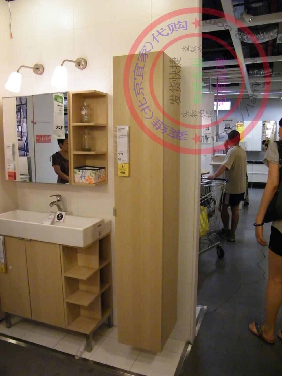 мебель для ванной комнаты корона авторитет леви покупка Ikea