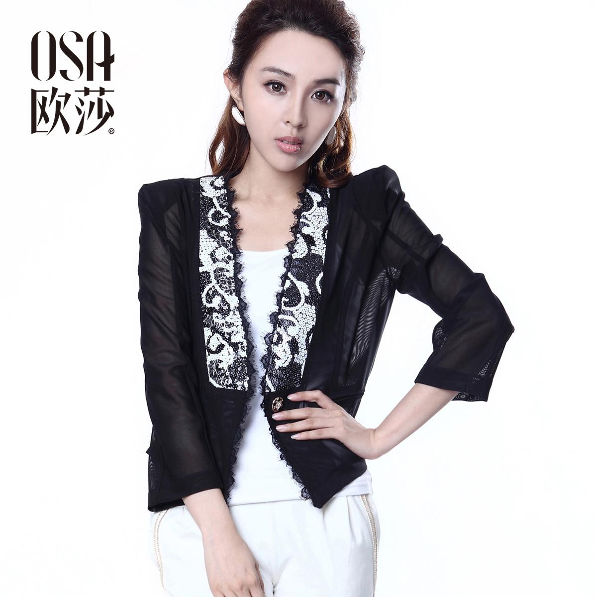 http://img02.taobaocdn.com/bao/uploaded/i2/13930032306883676/T1GysZFdxaXXXXXXXX_!!0-item_pic.jpg