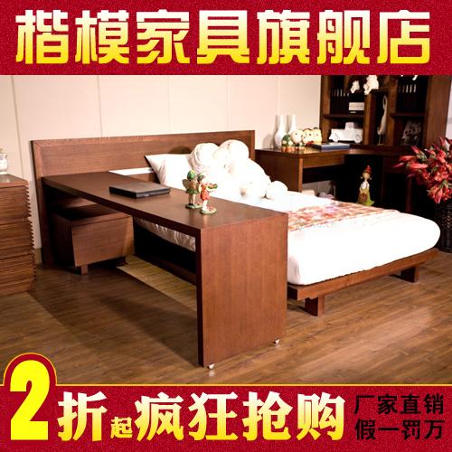 классическая кровать A model  B10