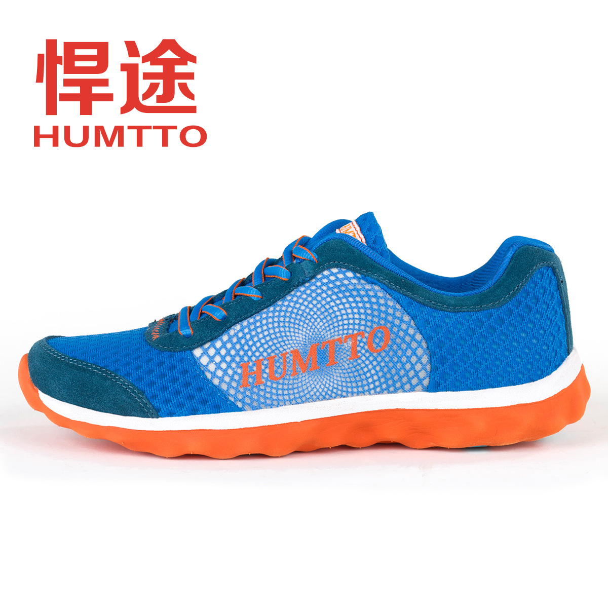 Tough way super light breathable mesh walking shoes casual shoes mesh summer shoes a couple of 1320