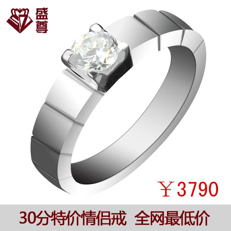 30分H色情侣对戒 裸钻 钻石 彩钻可订做18K金结婚钻戒 戒指 女戒